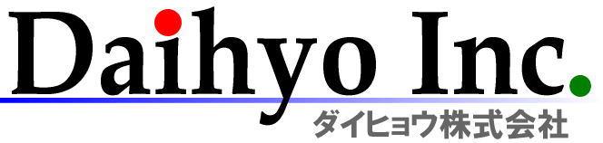 ダイヒョウ株式会社 採用・求人サイト